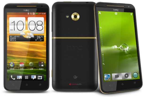 htc-one-xc-front-back