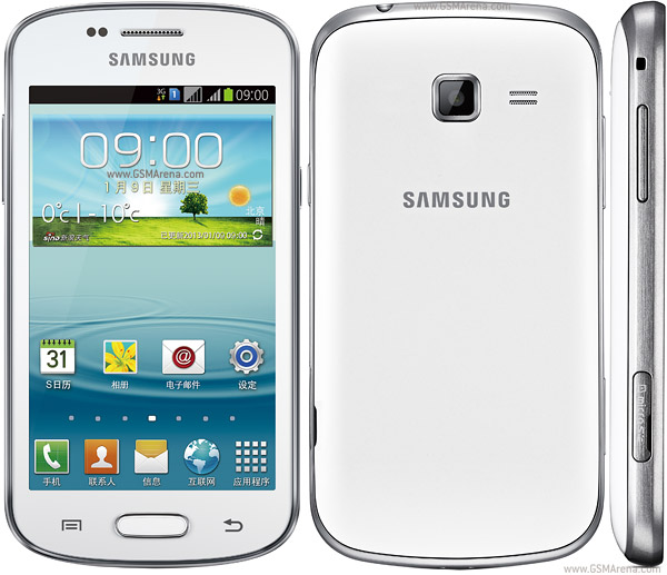 samsung-galaxy-trend-duos-ii-s7572