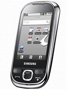 Samsung Galaxy 5 Hard Reset to Factory Settings (i5500)